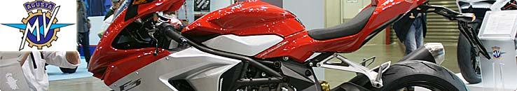 東京モーターサイクルショー 2013 MVアグスタ