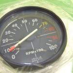 s11lmtmeter