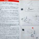 Brembo ブレーキキャリパー エア抜きブリーダースクリュ 日本語説明書