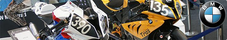 東京モーターサイクルショー 2013 BMW