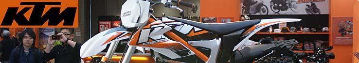 東京モーターサイクルショー 2013 KTM