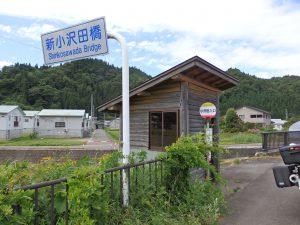 バス停留所 新小沢田橋