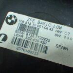 BMW F650GS ツイン ECU