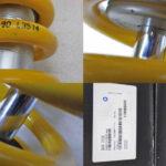 BMW R1200R OHLINS フロントサスペンション 送料無料